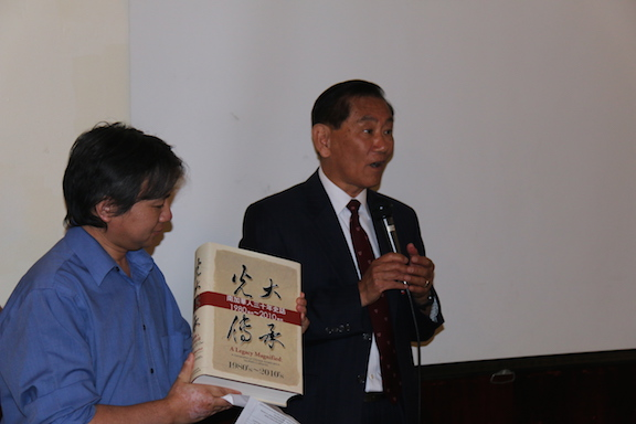 Prof San-Pao Li