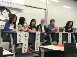 VFPJ 10 June Panel